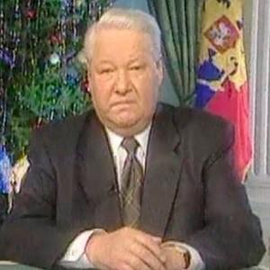 Ельцин 20 лет назад ушёл в отставку