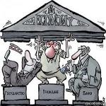 Цели современного государства
