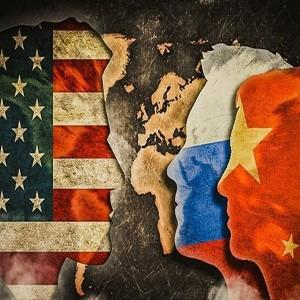 Идет война США против России и Китая