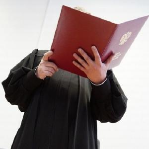 Откровение судьи о взятках, угрозах и других особенностях судебной системы РФ