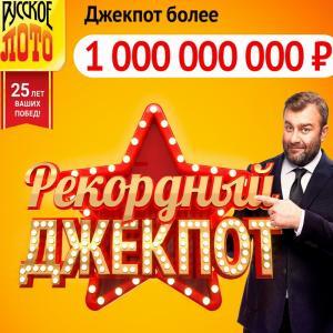 Зигзаг удачи Надежды Бартош и армянские «хвосты» Столото. Кто выигрывает в лотерею?