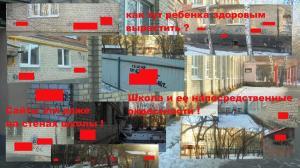 Молодёжь в России погибает от наркотического геноцида