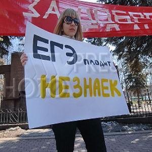 Олигархи против образования в России