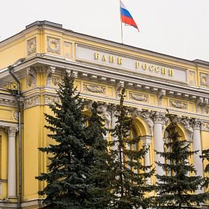 Центробанк РФ показал кому он подчиняется