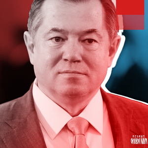 План Глазьева по выходу России из МВФ