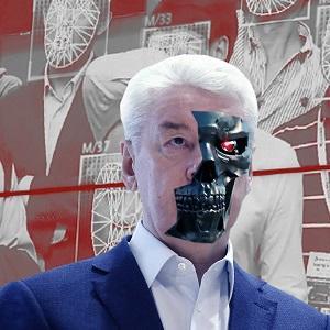 Собянин внедряет ИИ в Москве