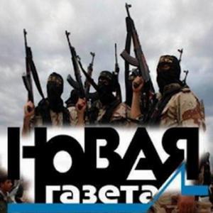 «Новая газета» разжигает чеченскую войну