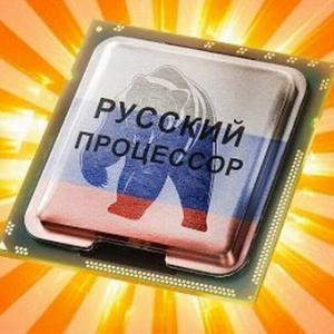 Российская микроэлектроника: текущее состояние и перспектива развития