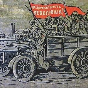 Власть каких помещиков свергали в 1917?