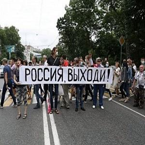 Запад через протесты в Хабаровске и руками патриотов, хочет развалить Россию