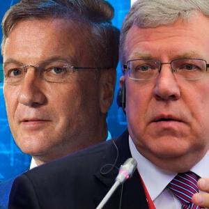 Враги жаждут приватизировать всю Россию