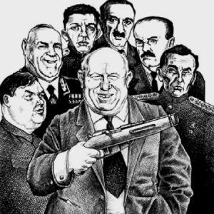 Преступления троцкиста Хрущёва против русского народа