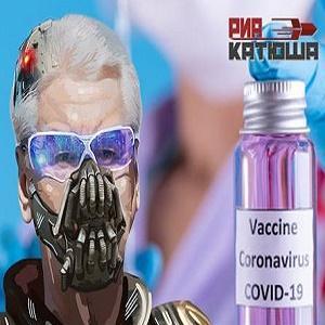 Вакцинация в Москве и по всей России буксует и обернулась фиаско для «партии коронавируса»