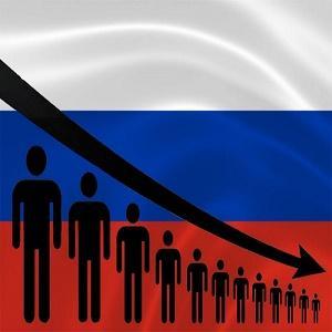 Россия на грани катастрофы