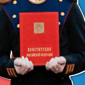 «Национализация» законов в России против внешнего влияния