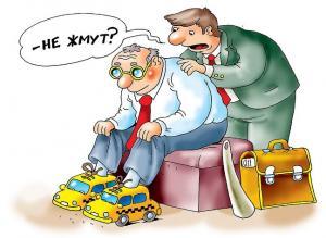 Что выгоднее и удобнее: своя машина, такси или каршеринг