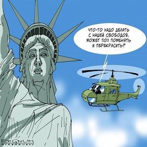 США на грани гражданской войны