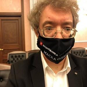 Верховный суд против народа России