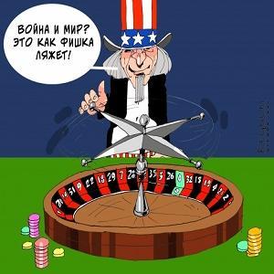 Вероятность войны между Россией и США, возможная ли это война