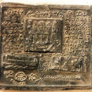 Сантии даков – какие сенсации скрывают зашифрованные золотые пластины
