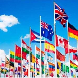 Международные организации зависимые