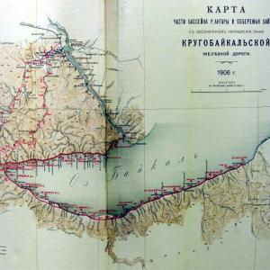 Странности «строительства» Круглобайкальской железной дороги в царской России