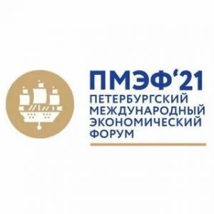 Отказ от доллара и другие хорошие новости с ПМЭФ 2021