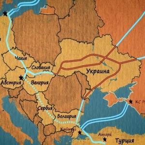 Россия замыкает в Европе «Великое газовое кольцо»