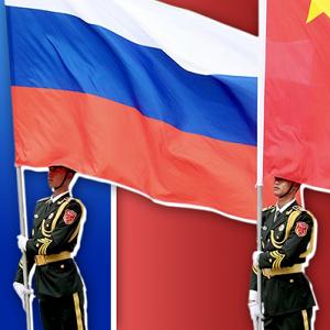 Россия и Китай в противостоянии с Западными странами