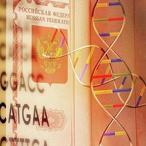 Цифровой генетический паспорт для ГМО людей