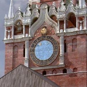 Ведические куранты на Спасской башне Московского Кремля