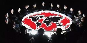 Пандемия – заговор мирового правительства