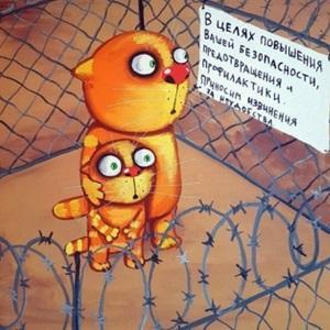 «Проактивный» концлагерь в школах Московской области