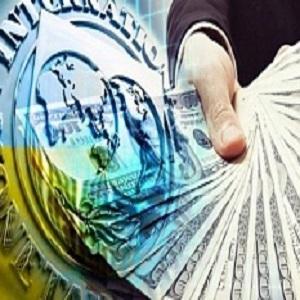 Подачка от МВФ в виде помощи