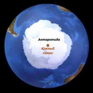 Борьба англосаксов за контроль над полюсами планеты Земля