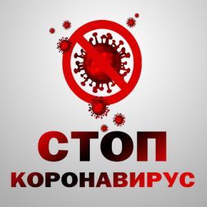 Политику властей «борьбы с ковидом» пора менять, пока не стало слишком поздно
