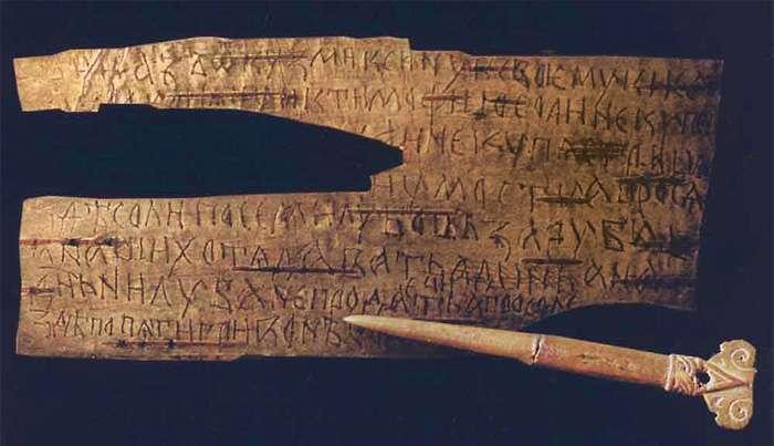 Первые SMS-ки древней Руси