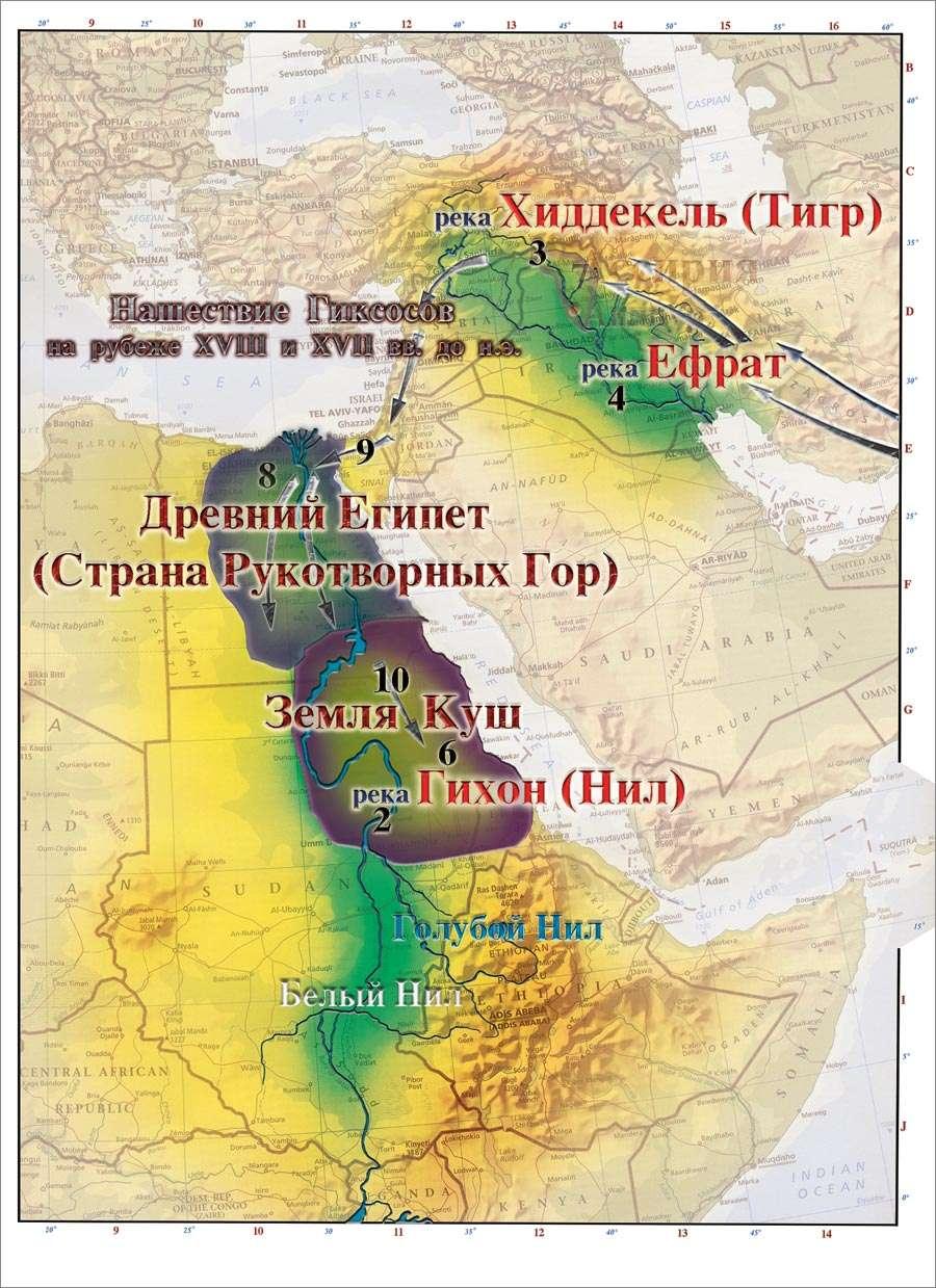 Найдена столица иудеев в Египте