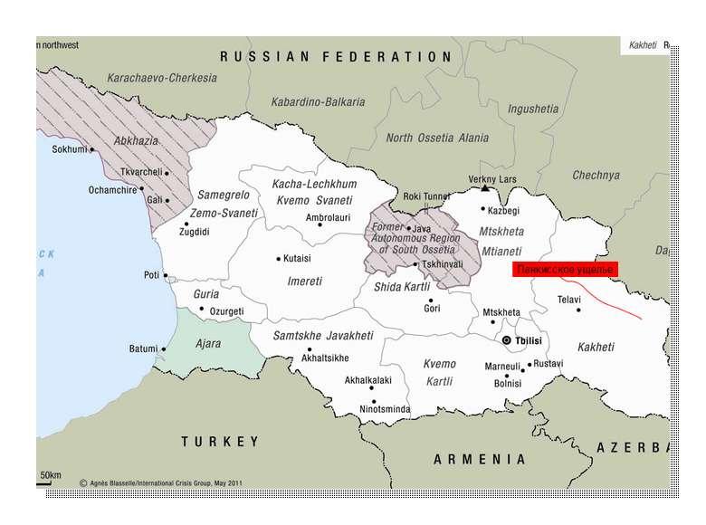 Геополитика говорит, что Украину придётся ликвидировать