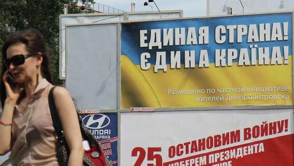 Больной город Киев – столица больной Украины
