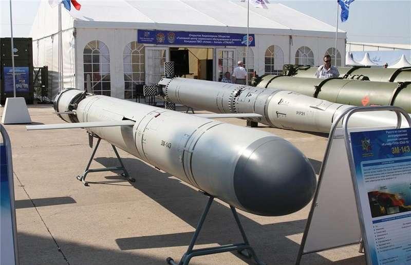 Россия создаёт систему «Анти-ПРО»
