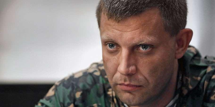 Премьер ДНР Александр Захарченко рассказывает  правду