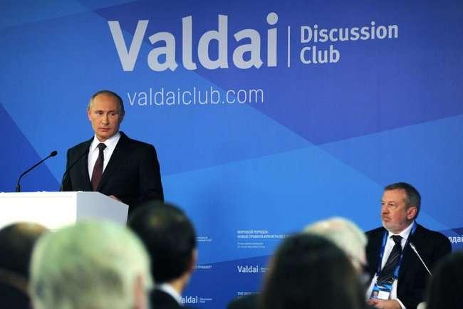 Владимир Путин на заседании Международного дискуссионного клуба «Валдай»