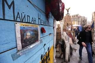 Война между самозванцами в Киеве – это конец смуты на Украине