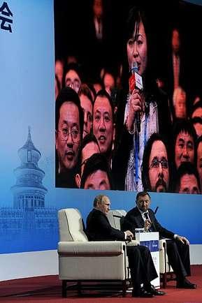 Выступление Владимира Путина и ответы на вопросы на форуме АТЭС