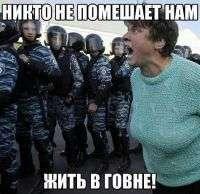 Киевское ворьё и бандиты пытаются создать коалицию в Раде
