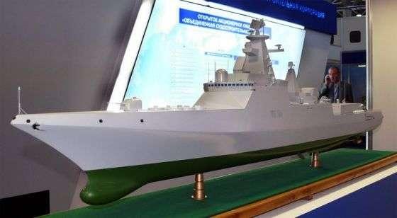 В России разрабатывается новый перспективный эсминец