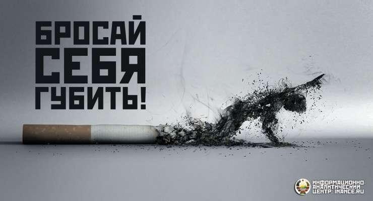 Кто заставляет людей курить вреднейший наркотик – табак?