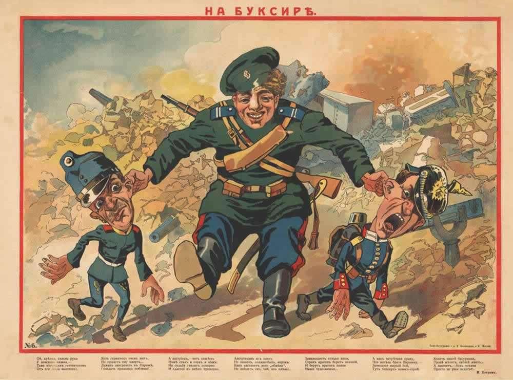 Запад хочет разрушить Россию изнутри с помощью «патриотического майдана»