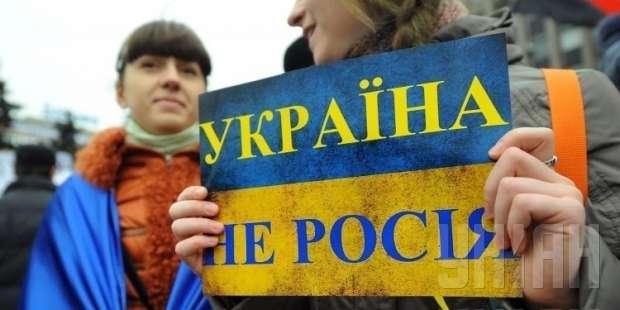 Прогноз развития обстановки в Украине. Взгляд из Белоруссии